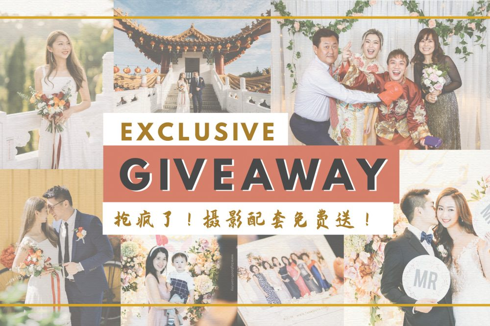Exclusive Giveaway: Tagbooth x Khingdom